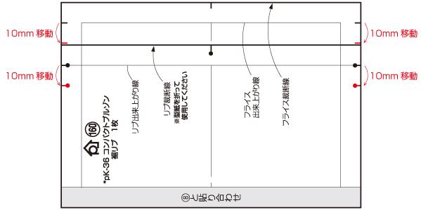 コンパクトブルゾン160型紙訂正.jpg