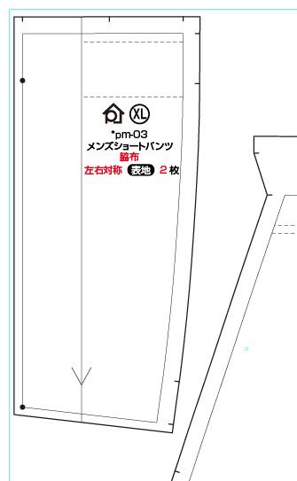 ショートパンツ_XL_脇布訂正.jpg