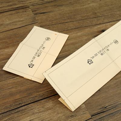 型紙アレンジ.jpg