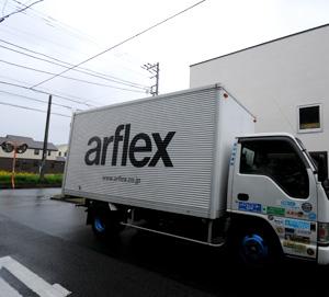 arflex号横付け.jpg