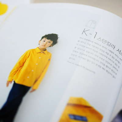 book_otoko.jpg