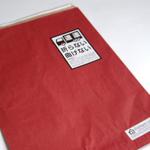 赤封筒.jpg