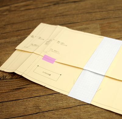 型紙補正02.jpg