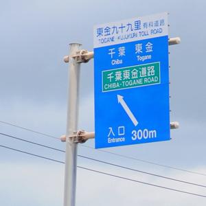 海ロケ九十九里.jpg