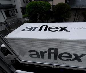 arflex号到着.jpg