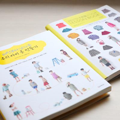 book_h1_hikaku.jpg
