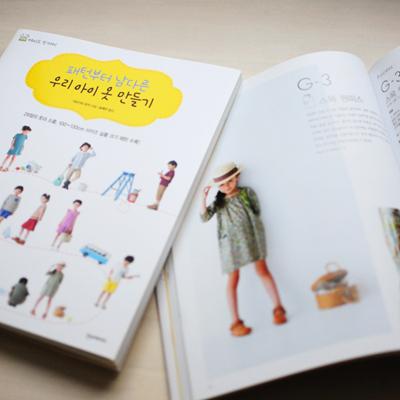 book_h1_onna.jpg