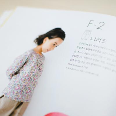 book_onna.jpg
