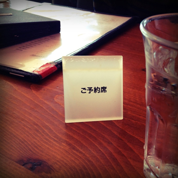 diego_予約.jpg