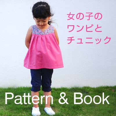 plb02_riyo_icon.jpg